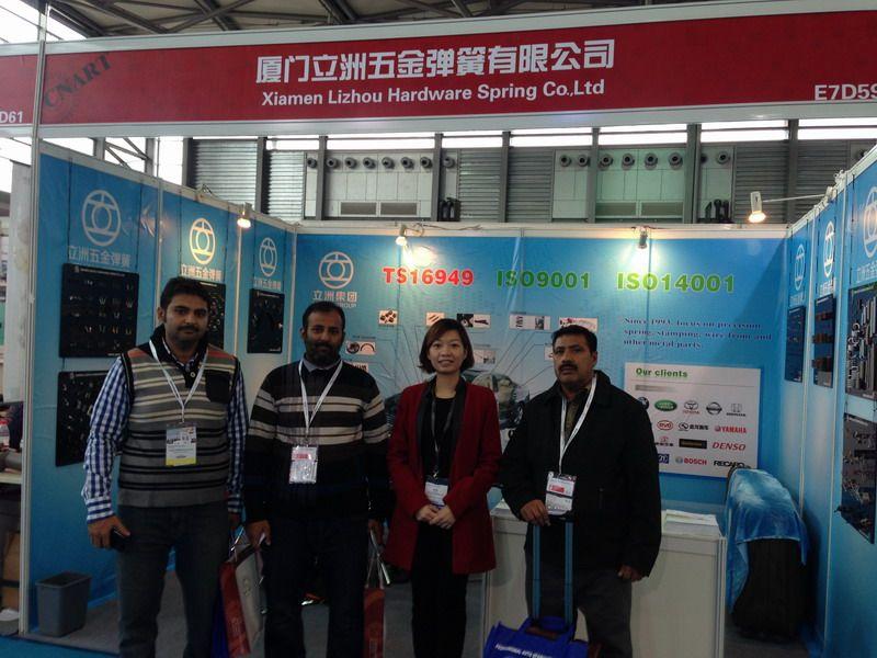 2014年上海法蘭克福汽車配件展覽會