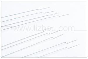 lizhou spring Line forming_1224